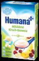 Детское питание в Киеве