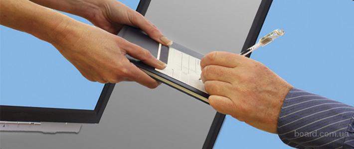 Процедура получения электронной подписи