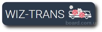 Билеты на автобус Киев-Варшава онлайн