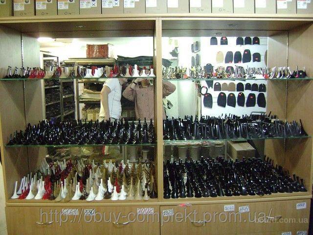 Все для производства обуви в Киеве