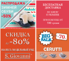 Интернет-магазин женской и мужской обуви Merit