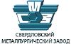 Медные трубы от Свердловского Металлургического Завода