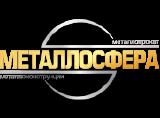 Металлопрокат оптом по ценам производителя. Швеллер