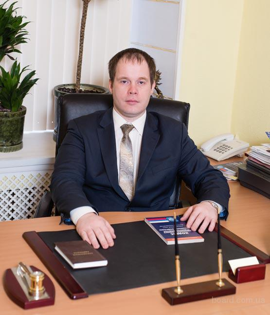 Адвокат по административным делам в Москве