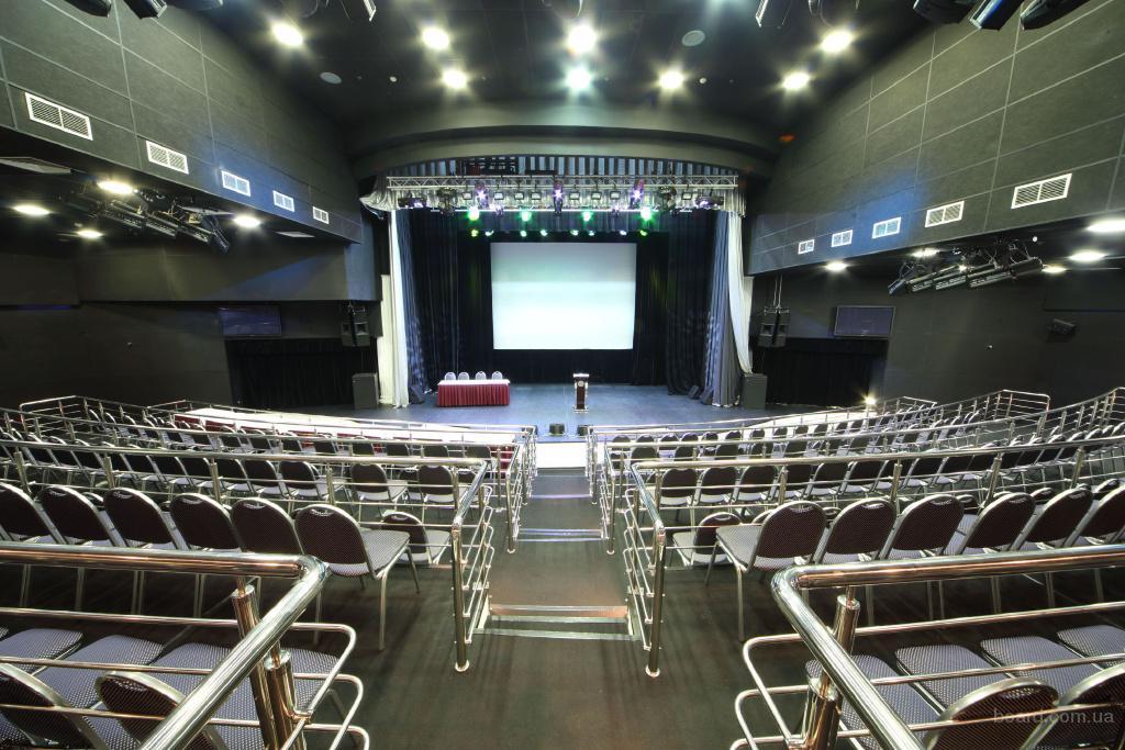 Аренда конференц зала в Москве