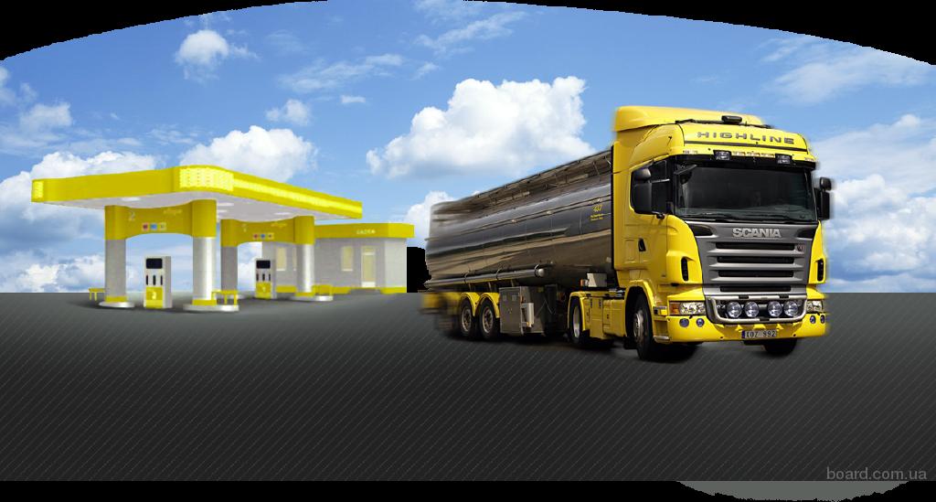 Поставка дизельного топлива и бензина