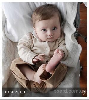Как купить детскую брендовую одежду в сети Интеренет