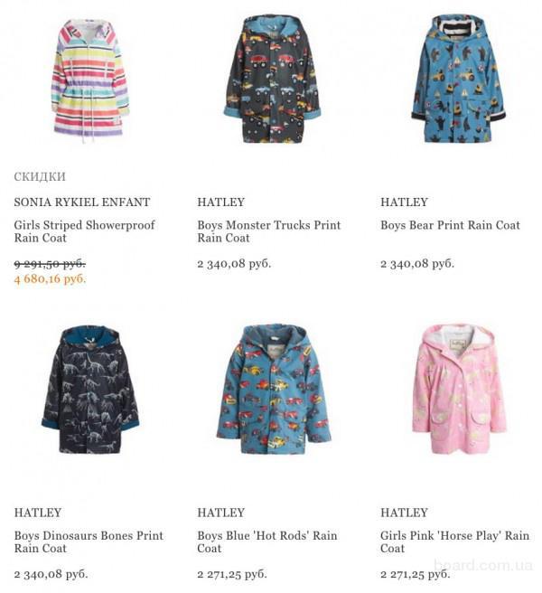 Где купить брендовую одежду