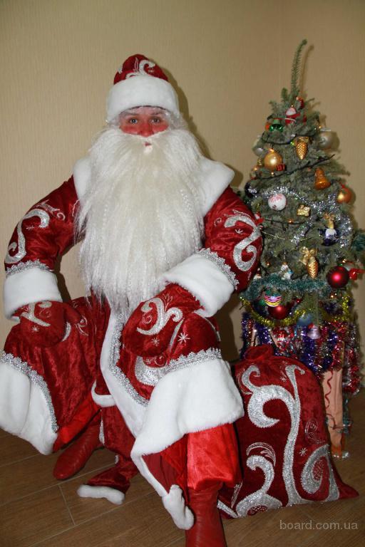 ДеД Мороз к Вам в гости!