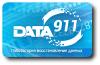 Восстановление данных и душевного спокойствия - проще, чем кажется!