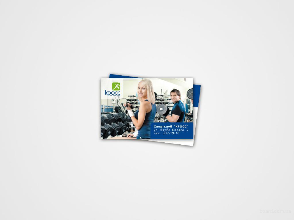 Печать визиток в Киеве от компании «Глянец»
