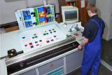 Цифровая печать: особенности и использование