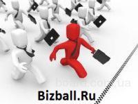 Все о малом бизнесе на бизнес форуме Bizball