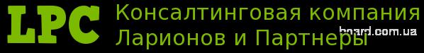 Быстрое оформление пропуска на въезд грузового транспорта в Москву.