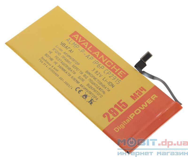 Аккумуляторы для iPhone в интернет-магазине Мобит