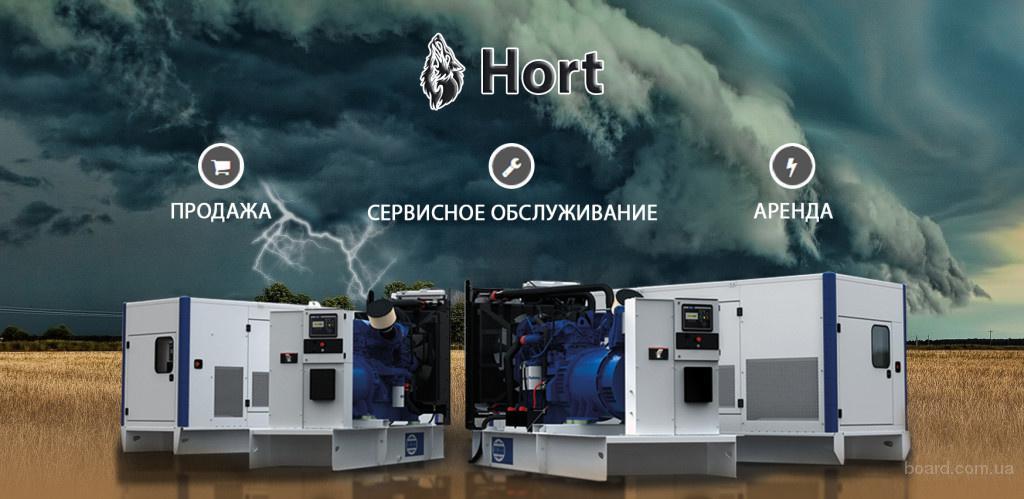 Продажа, аренда и обслуживание дизельных, бензиновых генераторов в Днепропетровске