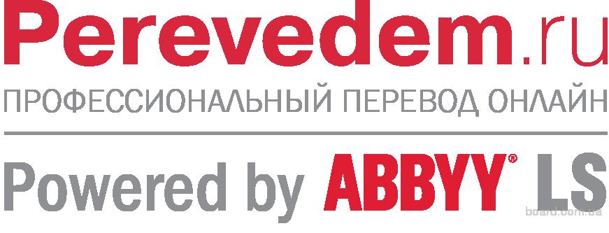 Перевод текстов от московского бюро переводов