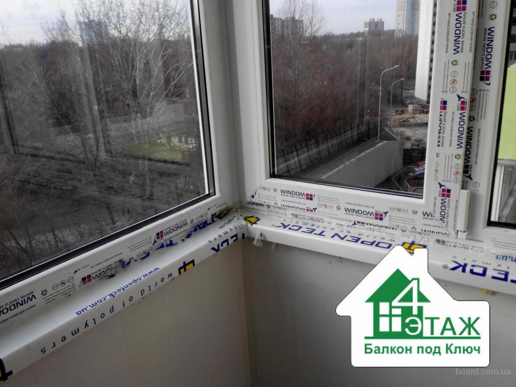 Установка балконов от замера до интерьера