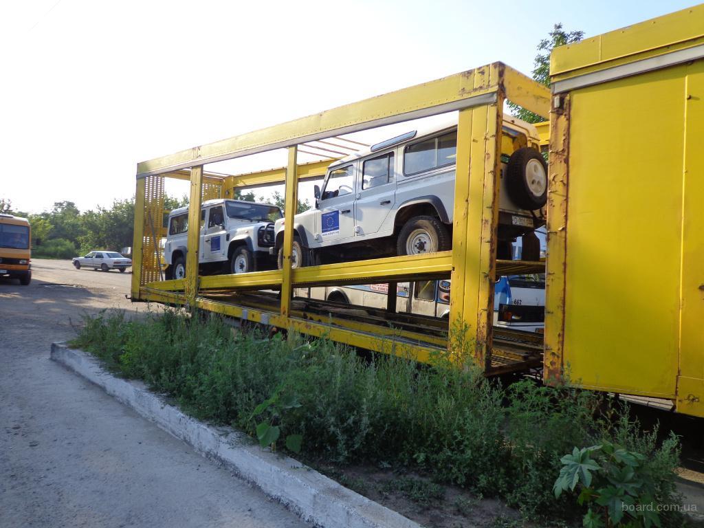 Услуги автовоза