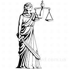 Юридические услуги!