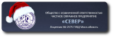 ЧОП «Север» — квалифицированные услуги охраны в Москве и МО,