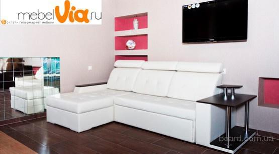 Скидочные купоны на мебель в интернет-магазине Mebelvia
