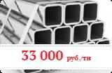 Металлопрокат в Ростове-на-Дону