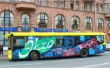 Троллейбус – носитель рекламной информации