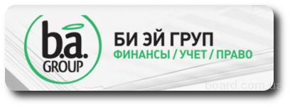 Бухгалтерский учёт (на аутсорсинге) в Санкт-Петербурге