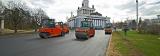 Асфальтирование дорог и территории от 300 рублей за 1м2