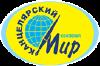 """Интернет-магазин """"Канцелярский мир"""" реализует качественные канцтовары в России."""