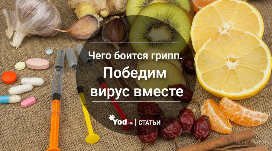 Всё о здоровье и здоровом образе жизни