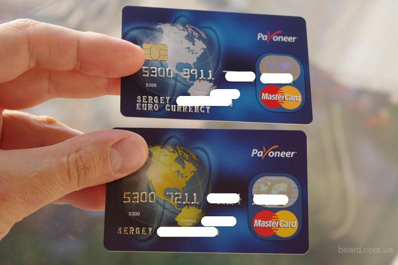 Все о регистрации и получении платежной карты Payoneer