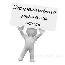 Реклама и развитие автосервиса в России.