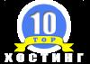 Отзывы о хостинг-провайдере Украины Parkovka
