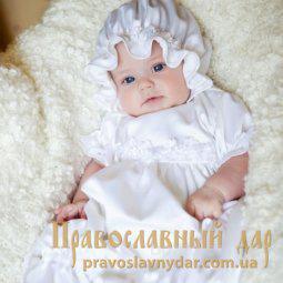 Наряды для крестин и другие православные товары и интернет-магазине «Православный Дар»