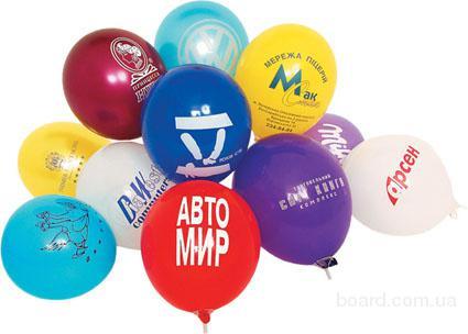 Печать на воздушных шарах, брендирование шаров, нанесение логотипов на шары, печать на шариках