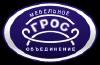 Компания ГРОС предлагает диваны с механизмом седафлекс в Москве.