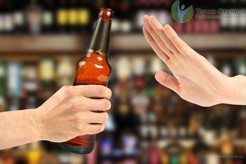 Что представляет собой кодирование от алкоголизма