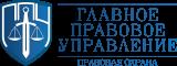 Страховая программа для физических лиц в Москве