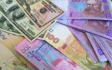 Курс доллара по отношению к значимым валютам