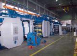 разработка и изготовление машин для полиграфии и производства упаковки упаковки