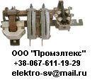 Контактора КТ6022,КТ6023,КТ6024