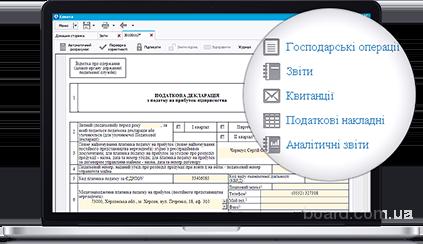 Бухгалтерская программа для сдачи, отправки отчетов Соната