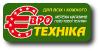 Побутова техніка та електроніка у Львові