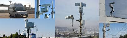 """Компания """"Легис"""": обеспечение безопасности с помощью специальных технических средств"""