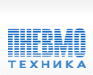 Пневмотехника в Екатеринбурге