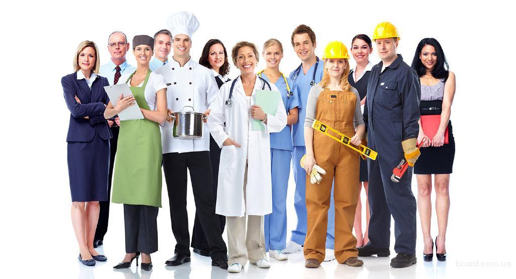 Поиск работы и трудоустройство в Украине.