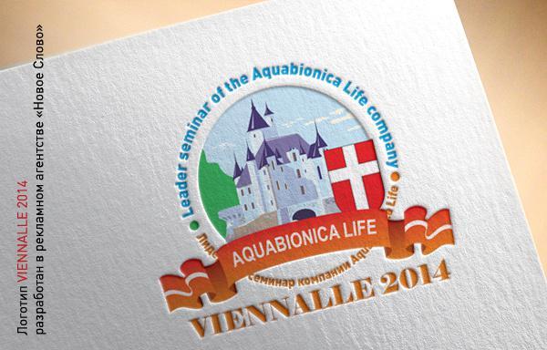 Разработка фирменного знака, логотипа, торговой марки от агентства «Новое Слово»