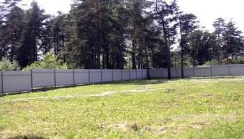 Оценка стоимости земельного участка от агентства «ЭКСПЕРТ»